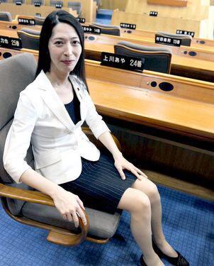Image result for aya kamikawa